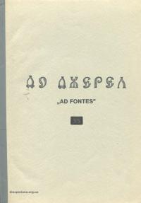 book-20648