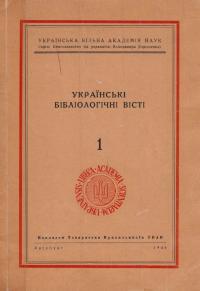 book-2065