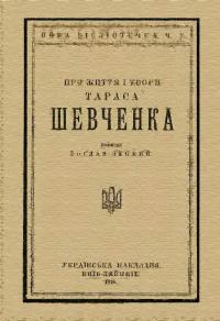 book-20650