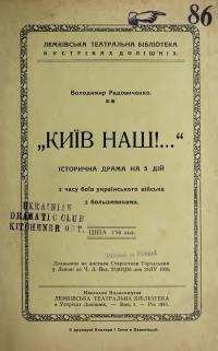 book-20653