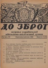 book-2068