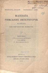 book-20680