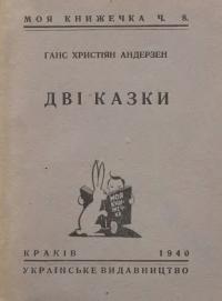 book-20682