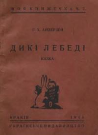 book-20683