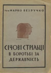 book-20686