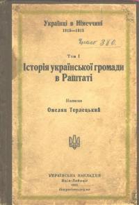 book-20690
