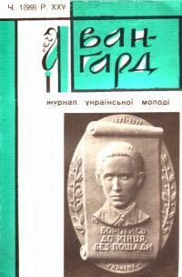 book-20695