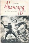 book-20697