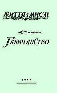 book-207