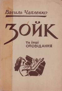 book-2070