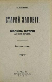 book-20700