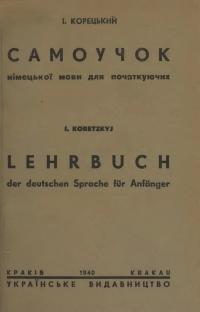 book-20701