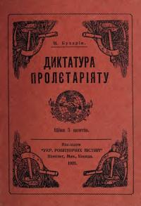 book-20702