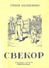 book-20703