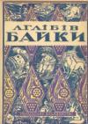 book-20708
