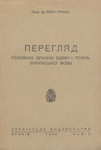 book-20709