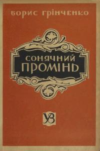 book-20710