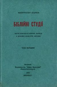 book-20717