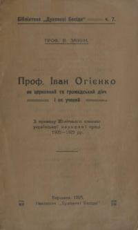 book-20737
