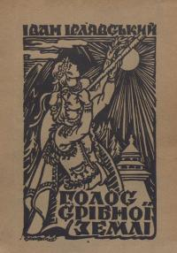book-20739