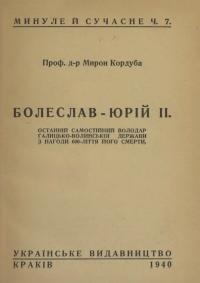 book-20741