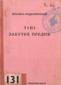 book-20743