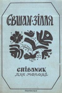 book-20744