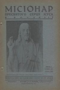 book-20748