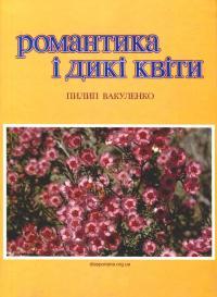 book-20762