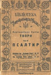 book-20763