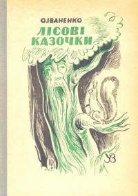 book-20764
