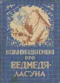 book-20766