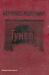 book-20767