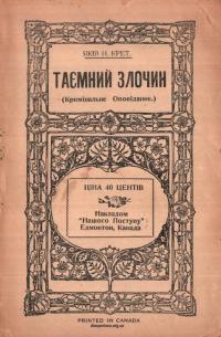 book-20773