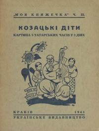 book-20775