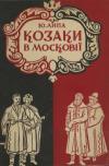 book-20776