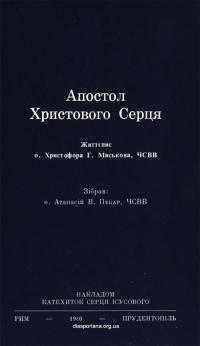 book-20778