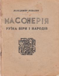 book-2078