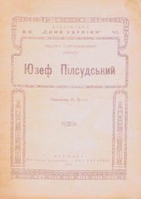 book-20780