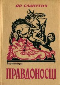 book-20781