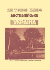 book-20787