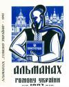 book-20792