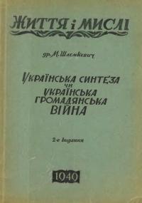 book-208