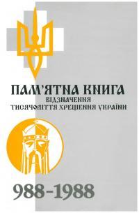 book-20805