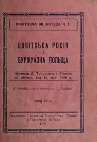 book-20806