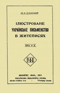 book-2081