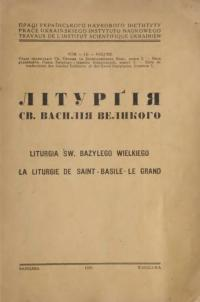 book-20812