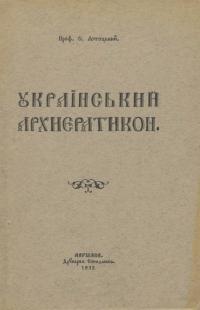 book-20815