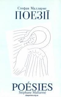 book-20818