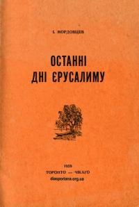 book-20821